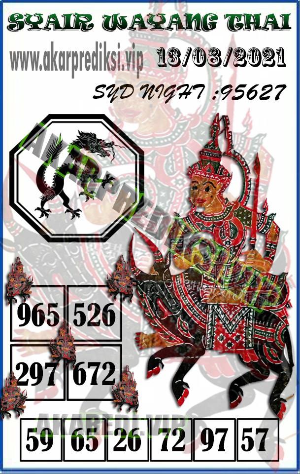 messageImage_1628714149130.jpg