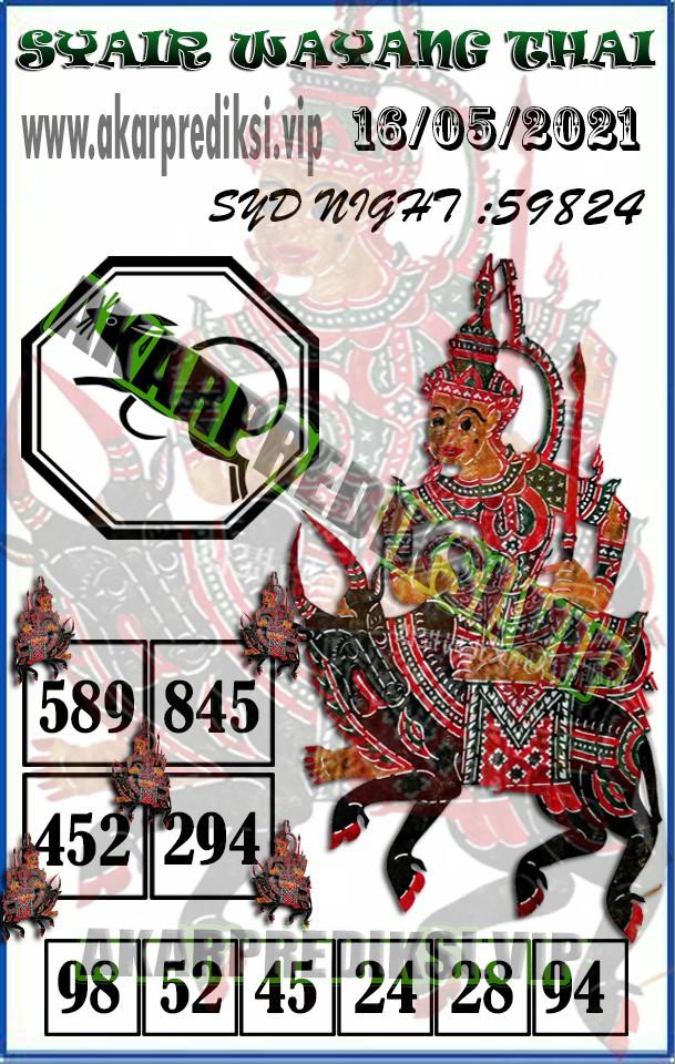 messageImage_1621026963470.jpg