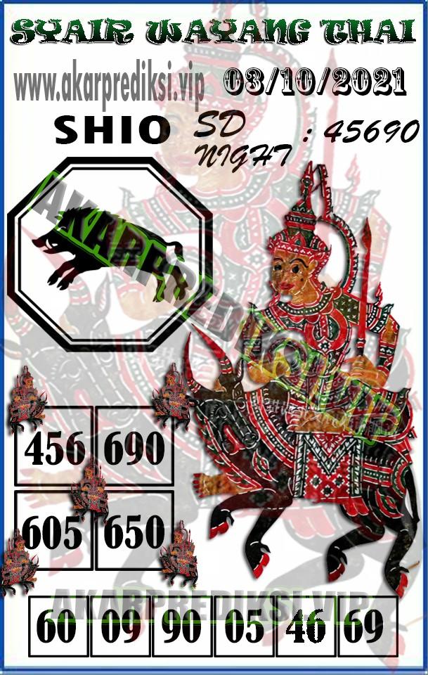 messageImage_1633116775147.jpg