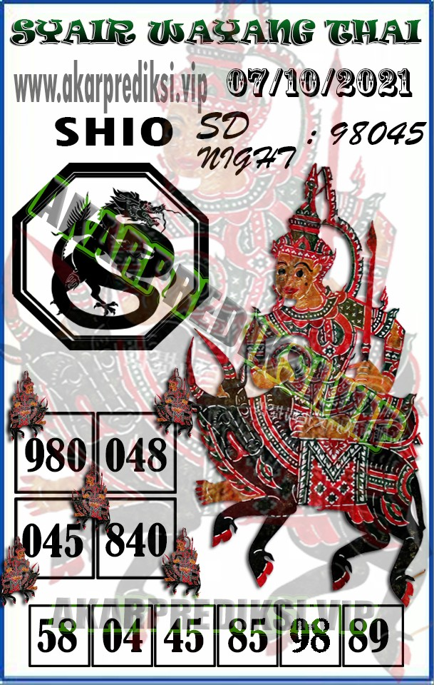 messageImage_1633460206326.jpg