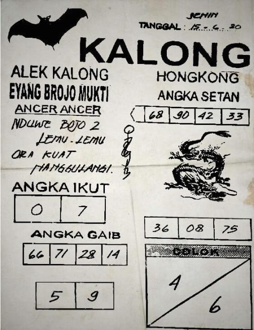 kalong.png