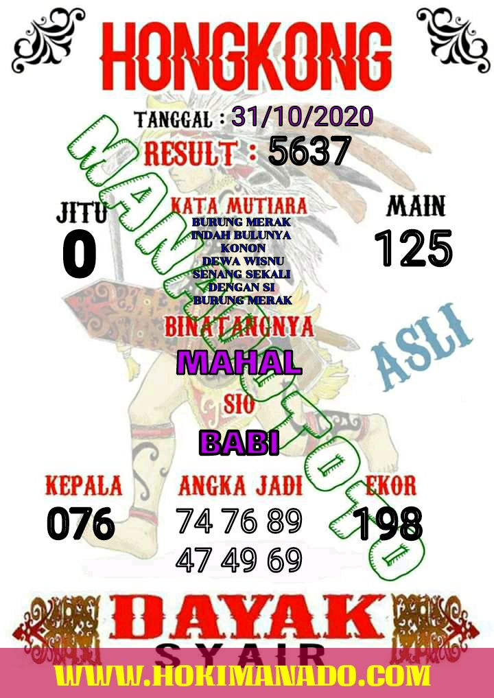 a8218558-b8e9-4711-b53a-2dcc21f2275d.jpg