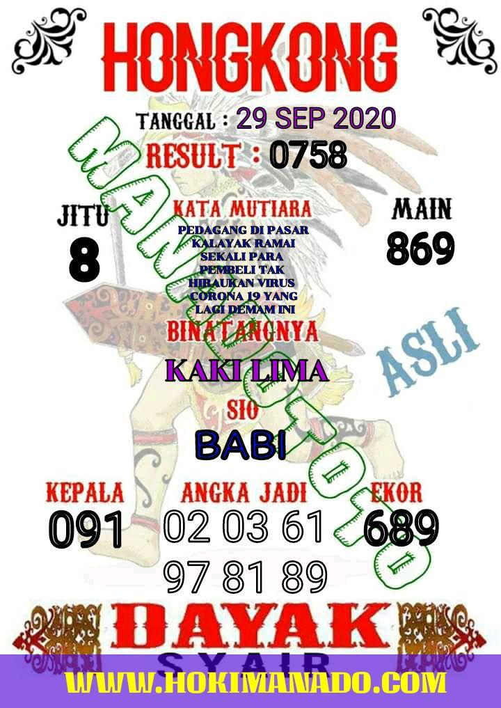 894f3a04-0a55-4af2-a4e4-a2ec46db104d.jpg