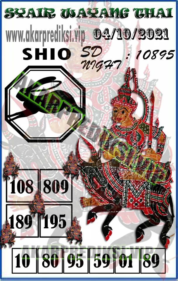 messageImage_1633205154866.jpg