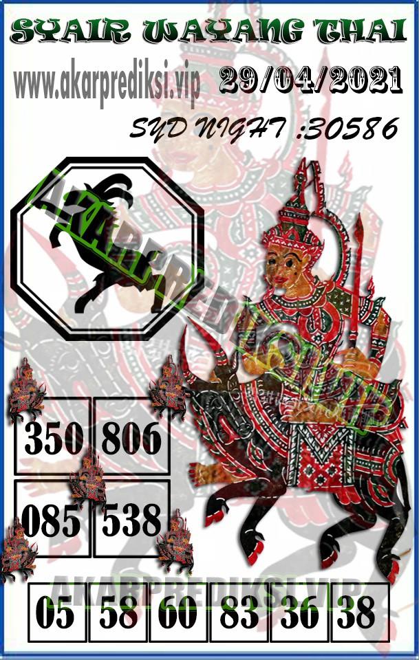 messageImage_1619556011408.jpg