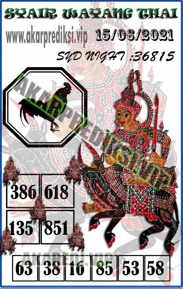 messageImage_1623613726778.jpg