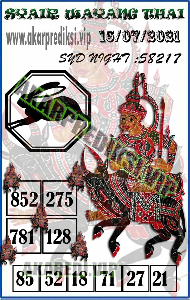 messageImage_1626206145830.jpeg