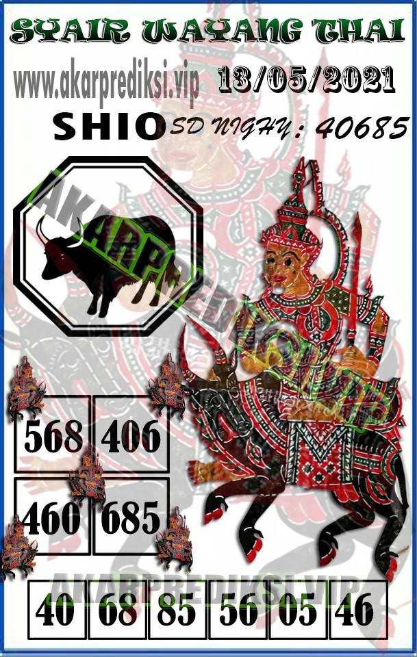 messageImage_1620769545672.jpg