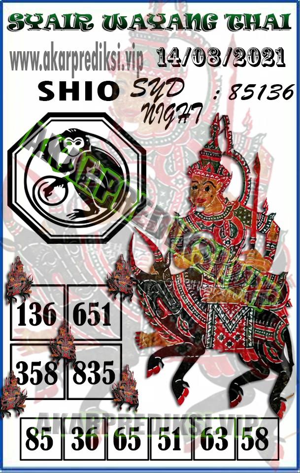 messageImage_1628800435459.jpg