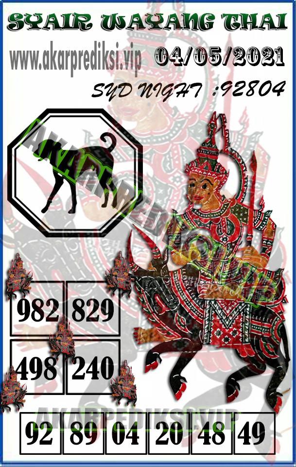 messageImage_1619987063951.jpg