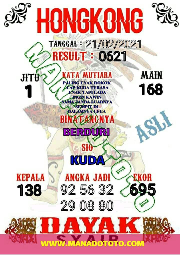 8388c34a-b7ec-498e-b8d2-12a25d1a59df.jpg