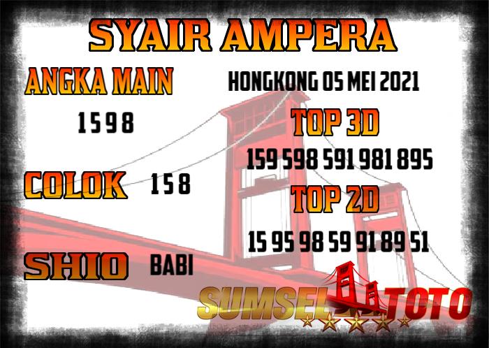 AMP%20HK%2005.jpg