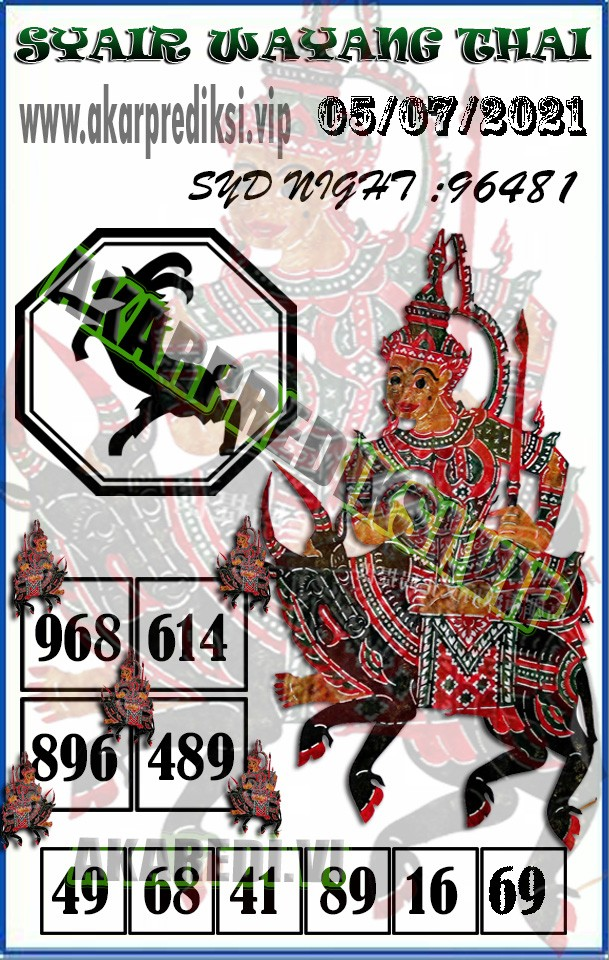 messageImage_1625351825744.jpg