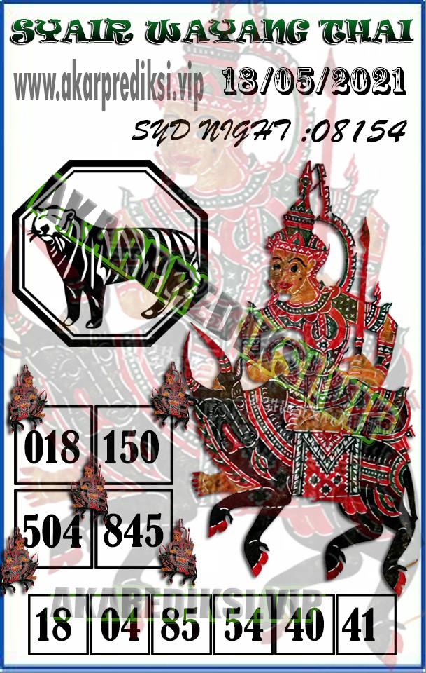 messageImage_1621196424174.jpg