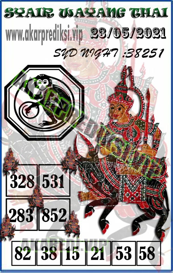 messageImage_1621629920428.jpg