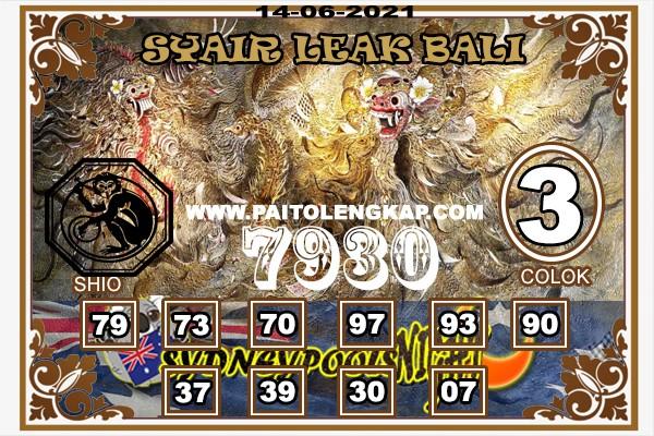messageImage_1623528996972.jpg