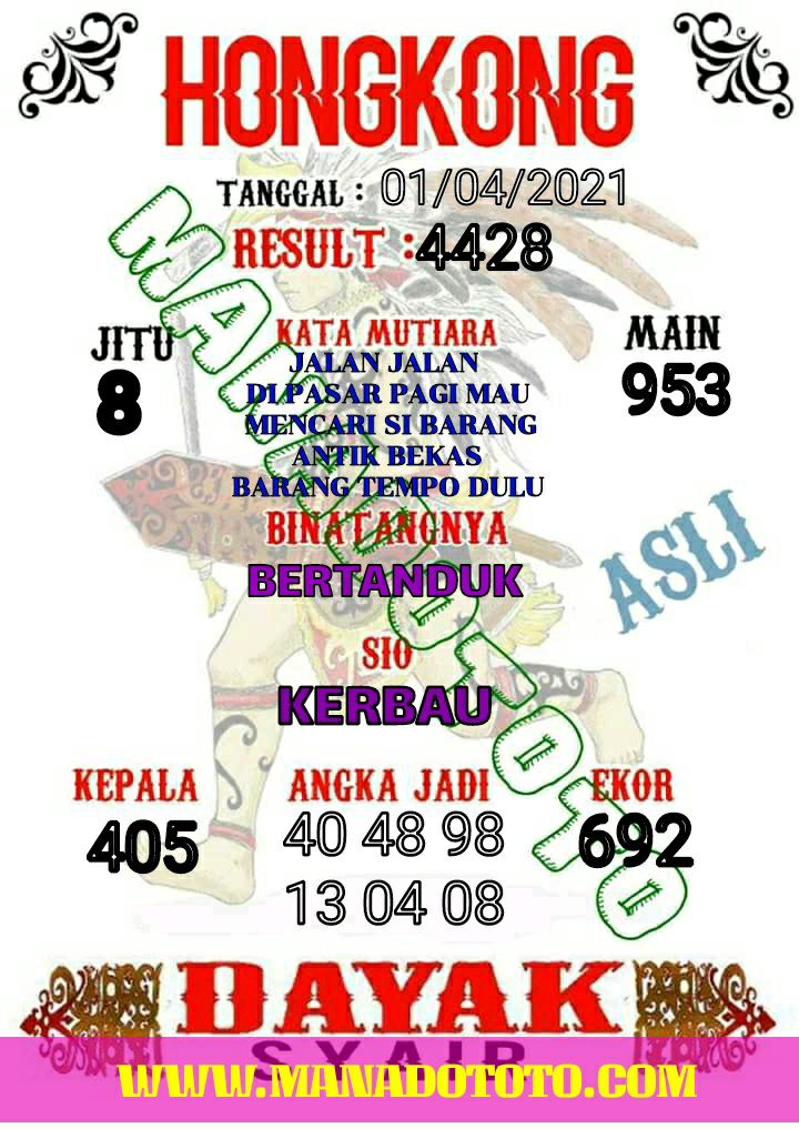 1b243bf7-850a-44fb-ad6c-8ae358a01f38_0.jpg