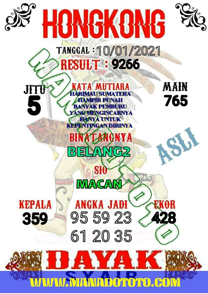 7801916a-7889-403e-bdb9-9728349c2aa4.jpg
