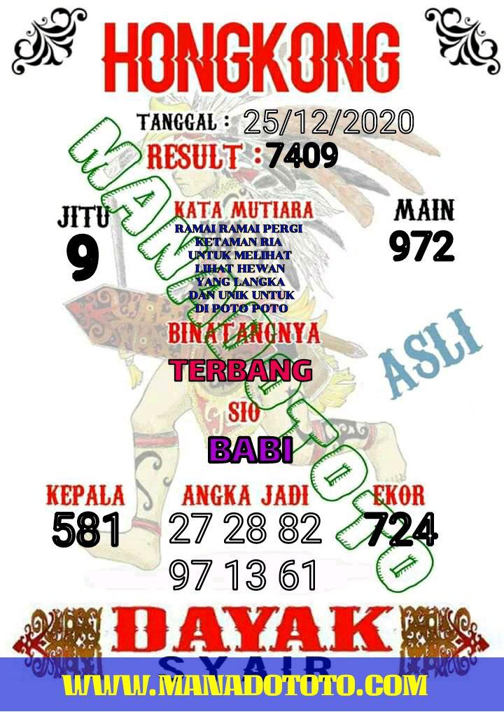 5c0062c1-4216-44f6-aa6b-ebc383f1575f.jpg