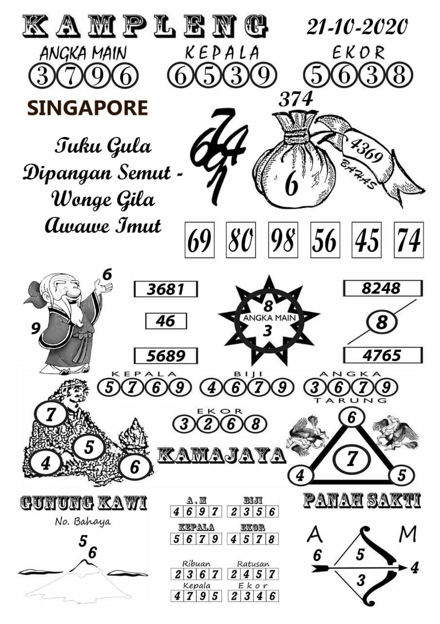 08b0b673-bf50-4b92-afdc-e6bd9f56c893.jpg