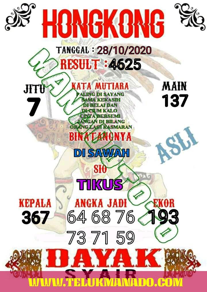 66131f8a-fa04-4e5b-ad12-5f31f6454f86.jpg