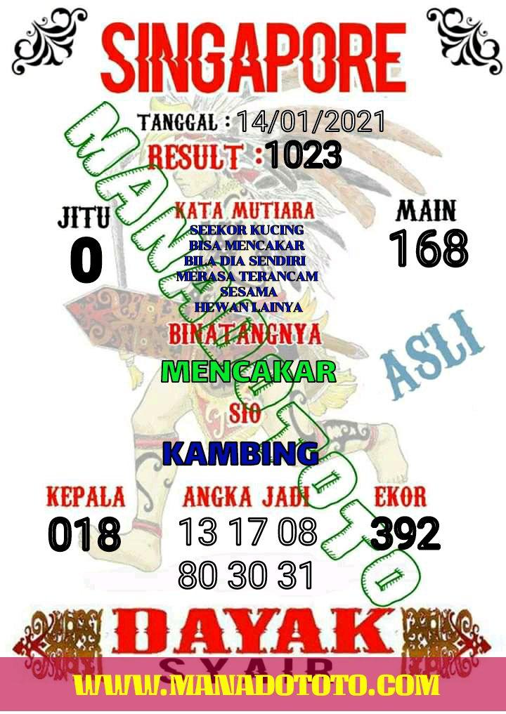 b25ff042-8393-495d-ab74-140ca05045c5.jpg