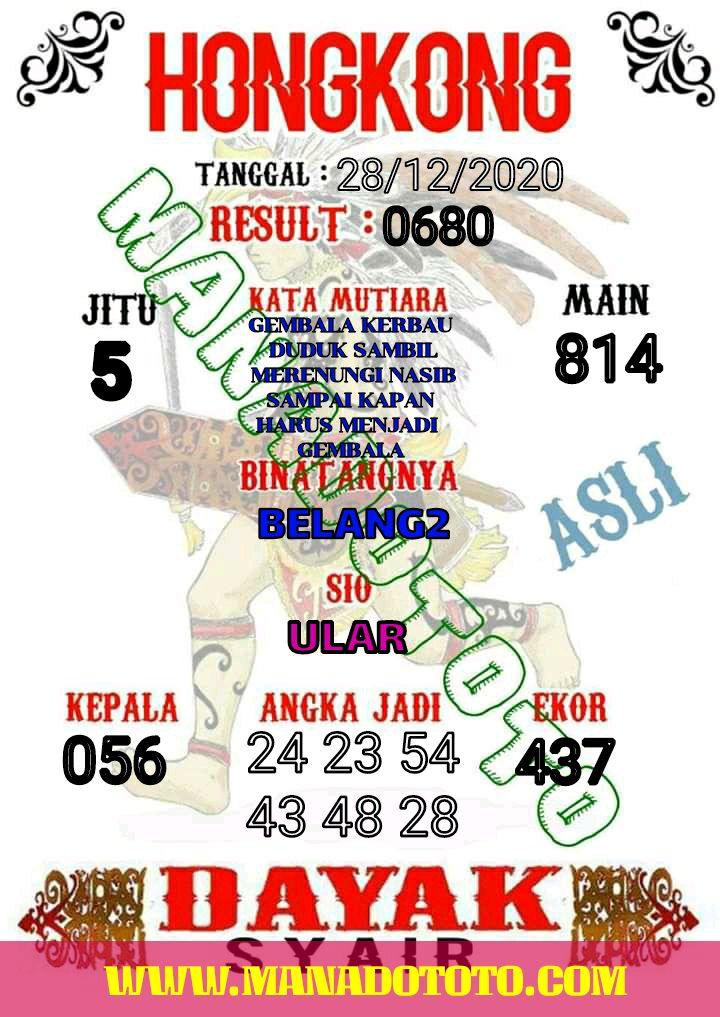 14aa1a82-f7cb-4bd5-b6b9-38422d55f081.jpg