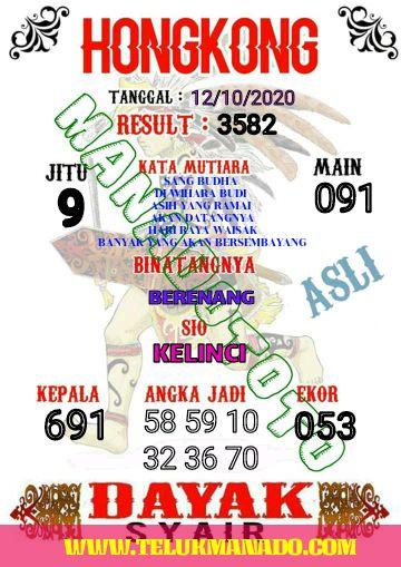 69958b91-aa1b-442b-8543-0254ad4ea346.jpg