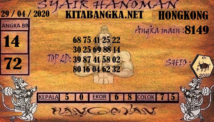 HK1.png (836×479)