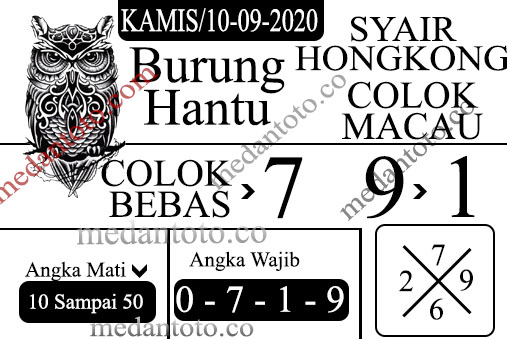 burung%20hantu%20HK%2010%20%20new-Recovered-Recovered.jpg