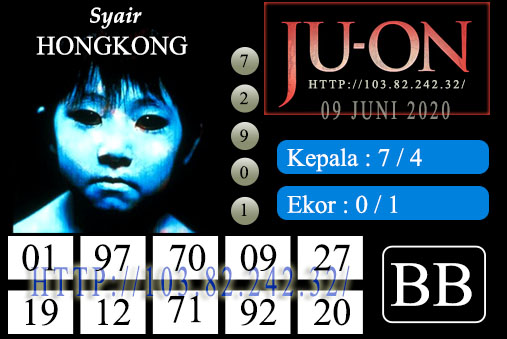 Juon-Recovered-HK 09 Recovered.jpg (507×339)