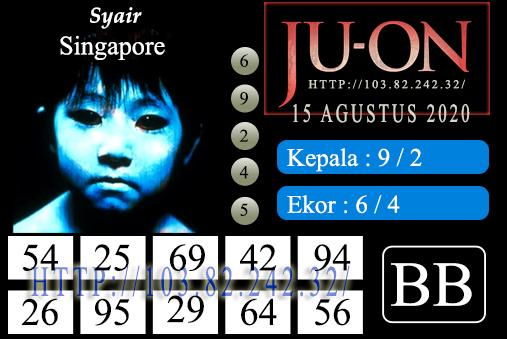 Angkasyair Singapore Terlengkap 15 Agustus 2020