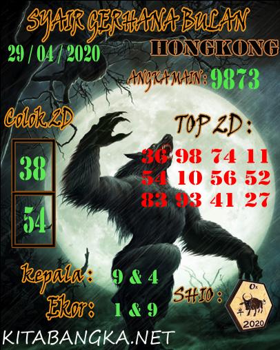 HK4.png (406×508)