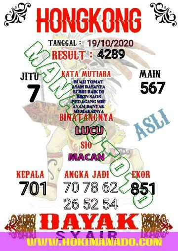 86db0da1-b369-4f3a-b37a-ae56c78965fb.jpg