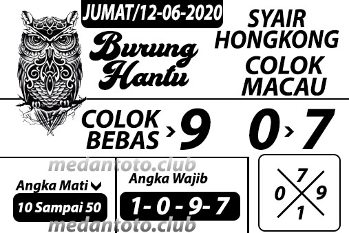 Syair burung hantu HK 12 -Recovered.jpg (507×339)