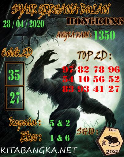 HK4.png (405×512)
