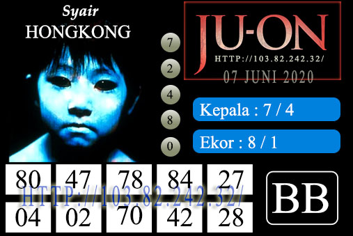 Juon-Recovered-HK 07 Recovered.jpg (507×339)