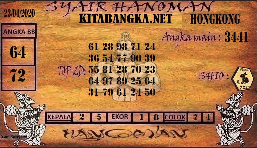 HK2.PNG (842×487)