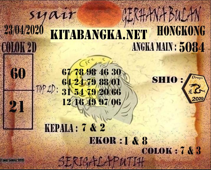 HK3.PNG (715×577)
