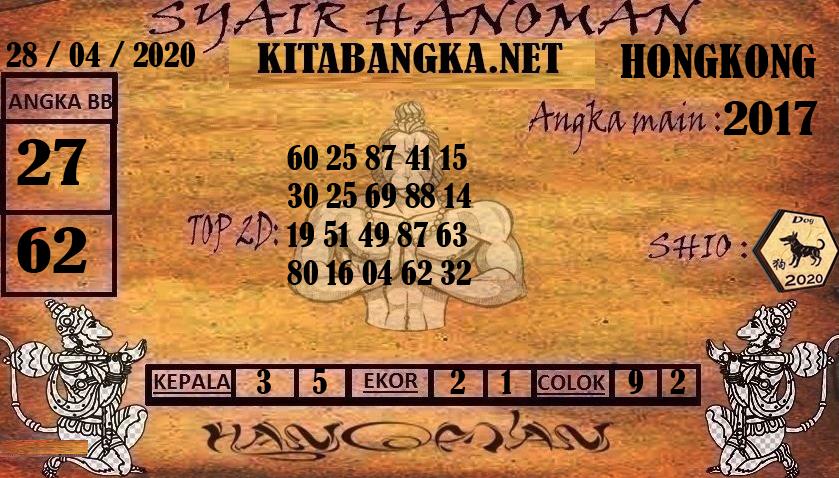 HK1.png (839×478)