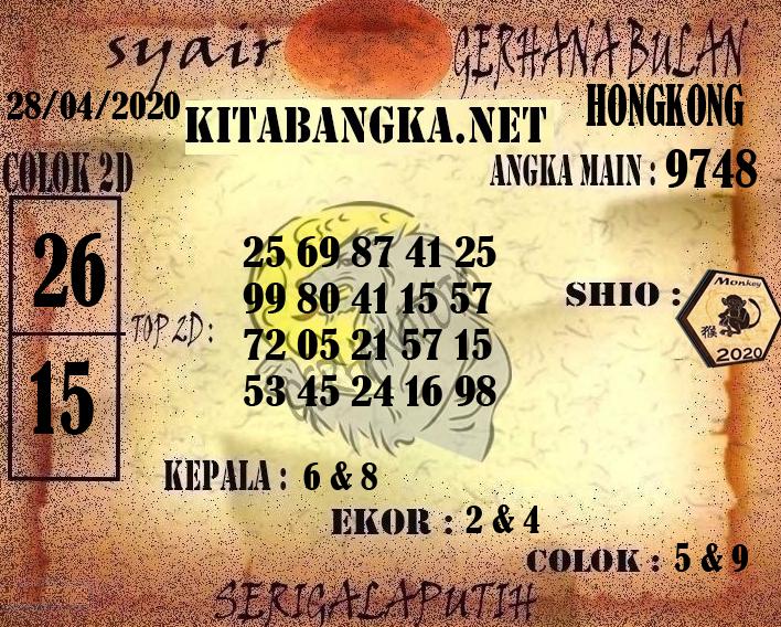 HK2.png (708×568)