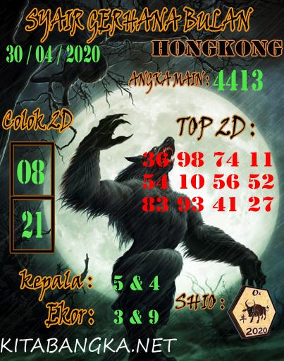 HK4.png (403×511)