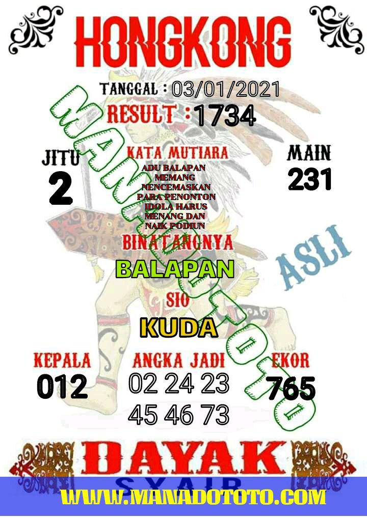 6a8893c9-623a-4a2b-aa79-c51244a064f1.jpg