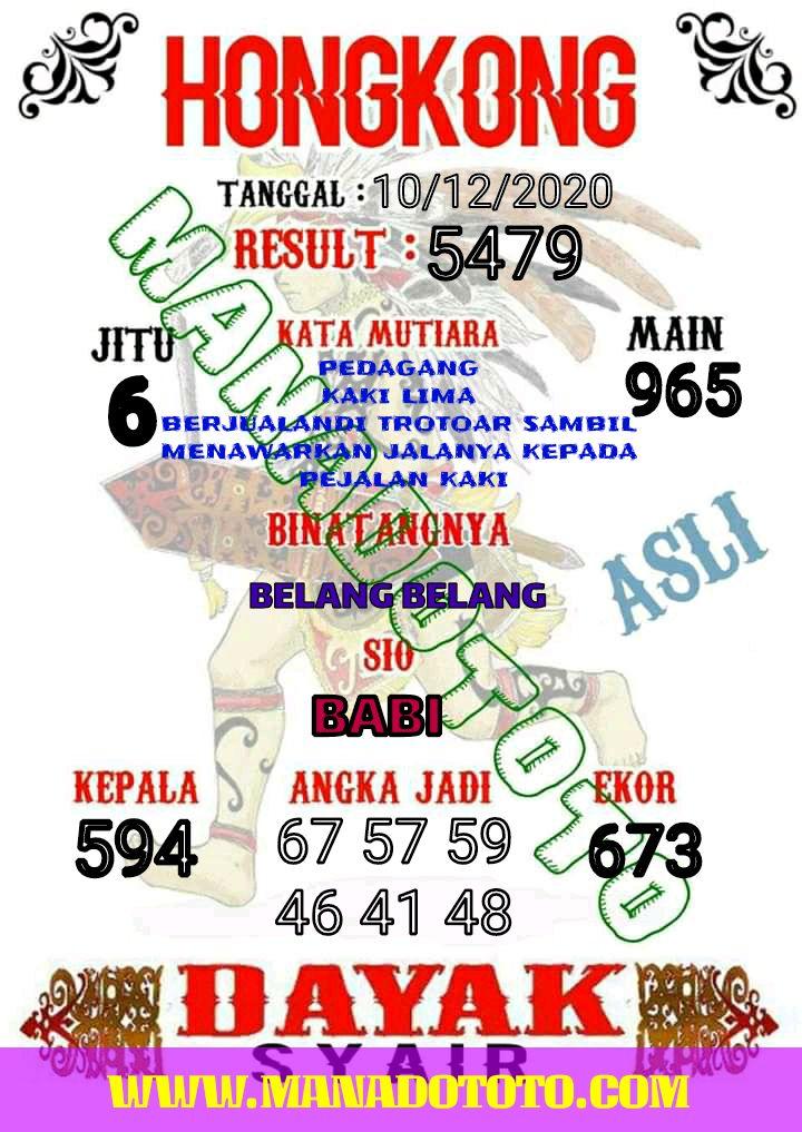 2d4bfcaa-1f11-412c-a9d0-e5e301ccaffb.jpg