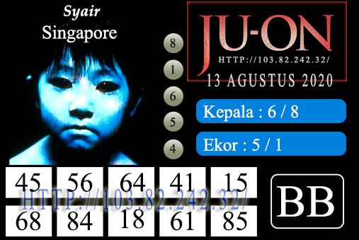 Angkasyair Singapore Terlengkap 13 Agustus 2020