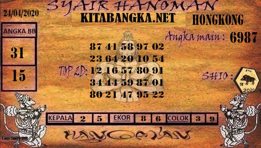 HK3.PNG (840×478)