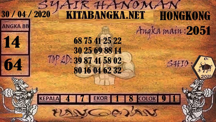 HK1.png (837×473)
