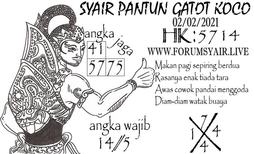 Hk2.jpg
