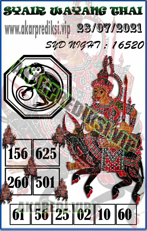 messageImage_1627345244090.jpg