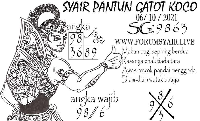 SG%2006.jpg